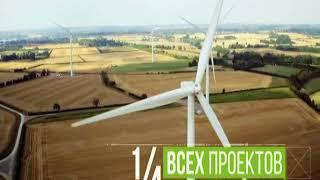 В. Голубев: в ближайшие шесть лет на Дону запустят шесть ветропарков
