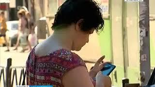 Красноярцев пытаются обмануть по СМС
