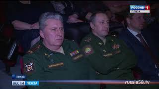 Патриотическая акция в Пензе началась с минуты молчания в память о погибших в Кемерово