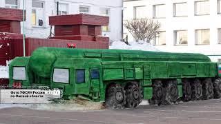 """Омскую колонию теперь защищает """"Тополь М"""""""