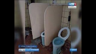 Вести Санкт-Петербург. Выпуск 17:00 от 1.11.2018