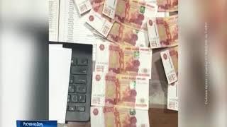 Транспортная полиция: в Ростове у мужчины изъяли 20 фальшивых купюр