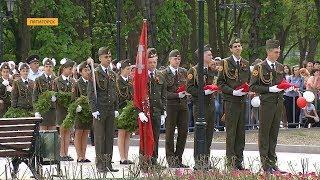 В Пятигорске открыли обновленный Парк Победы.