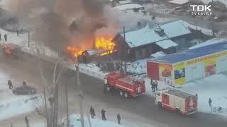Пожар на Пашенном
