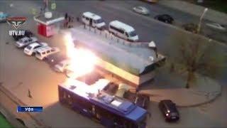 В Уфе на остановке загорелся троллейбус