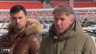 Топ-менеджер ФИФА отметил огромную работу по реконструкции «Екатеринбург Арены»