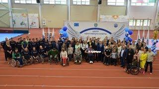 Центру адаптивного спорта в Сургуте исполнился год