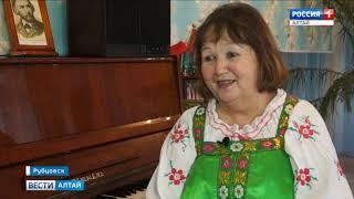 Рубцовский детский сад «Рябинка» отметил 45-летний юбилей