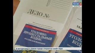 Рассчитаться с долгами по зарплате руководителя компании «СУОР» обязал суд