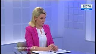 «Вести: Приморье. Интервью» с Василием Муравьёвым-Амурским