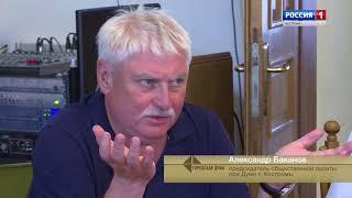 Городская Дума / Выпуск 11.07.18