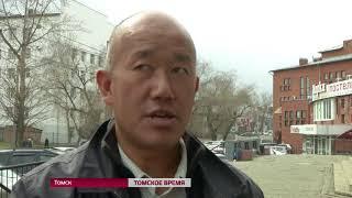 Министр счастья Бутана увёз из Томска скрипку и синтезатор