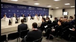 Челябинские бизнесмены представили экологический проект на форуме в Сочи