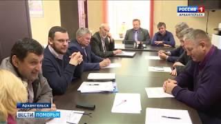 Аэропорт «Архангельск» получит новое имя
