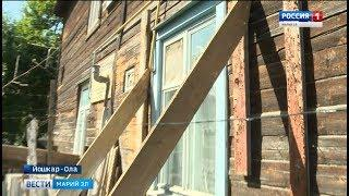 Износ 70%: в Йошкар-Оле люди выживают в ветхом доме