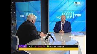 ИНТЕРВЬЮ: В. Логинов о ремонте дорог в Красноярске