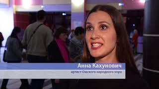 "В Омске на сцене ДК ""Рубин"" прошёл концерт калмыцкого театра танца ""Ойраты"""