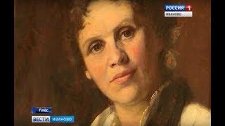 Портрет возлюбленной Левитана показывают в Плесе