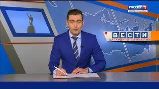 Вести  Кабардино Балкария 09 03 18