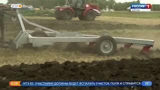 Конкурс трактористов и непрерывное аграрное образование: на Алтае стартует второй день агрофорума