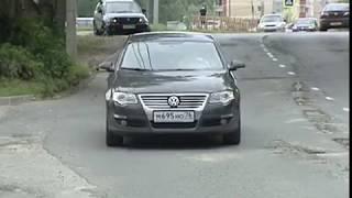 В рубрике «Дорожный патруль» - улица Слепнева