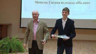 В Саранске наградили победителей конкурса видеороликов «Максим Горький. Читаем сегодня»