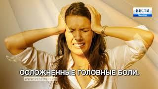 """Программа """"Пульс"""": Почему болит голова"""