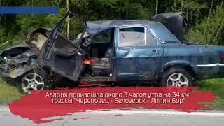 Оставил пассажира умирать на трассе: водитель скрылся с места ДТП