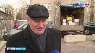 Сегодня из Архангельска в Сирию отправили 25 коробок гуманитарной помощи.