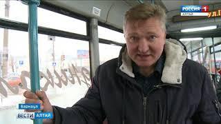 В Барнауле ветераны горэлектротранспорта проехали по первому трамвайному маршруту