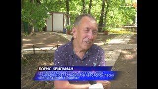 На Мастрюковских озерах начали подготовку к Грушинскому фестивалю