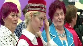 В Красноярск прилетели музыканты из Латвии