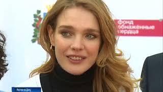 Наталья Водянова открыла в Ростове игровую площадку для детей с особенностями развития