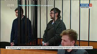 В Саранске арестован беглый бизнесмен Юнир Манеев