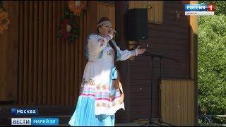 В Москве прошел мастер-класс по народным марийским танцам - Вести Марий Эл