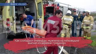 Серьезное ДТП произошло в Череповецком районе: есть пострадавшие