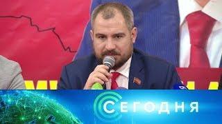 """""""Сегодня"""". 19 марта 2018 года. 08:00"""