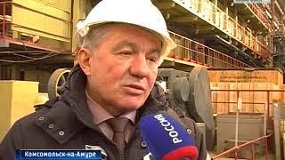 Сенаторы на Амурском судостроительном заводе