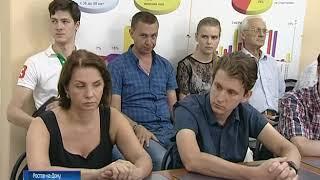 Ростовские наблюдатели проходят подготовку перед выборами 9 сентября