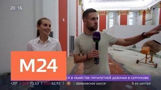 """Москва сегодня"": ""техноград"" планируют построить на ВДНХ - Москва 24"