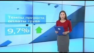 Саратовская область заняла 61-е место по темпам роста зарплат
