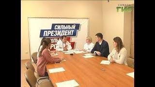 В избирательный штаб В.В. Путина приглашают волонтеров