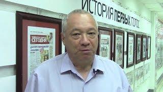Григорий Григорьев поздравил тюменцев с Днем города