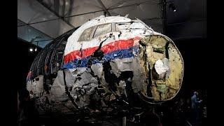 Россию официально обвинили в причастности к катастрофе MH17 — что дальше? Обсуждение на RTVI
