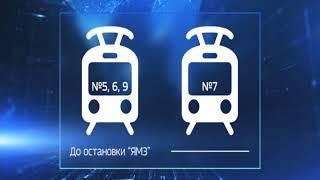 До воскресенья маршруты транспорта, следующего через перекресток Чкалова и Октября, будут изменены