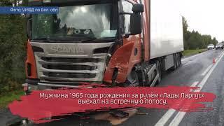 «Лада» врезалась в три фуры: водитель легковушки погиб
