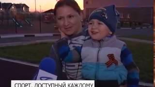 На школьных стадионах Белгорода могут заниматься спортом все желающие