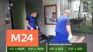 После ссоры москвич открыл огонь по семье - Москва 24