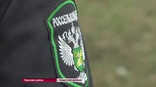 """Россельхознадзор выходит на """"охоту"""" с квадрокоптером"""