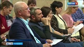 Депутаты внесли поправки в бюджет